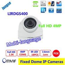 2016 Hot sale  HD IP Camera 4MP Longse Network IR security Dome Camera Support  POE IR-cut