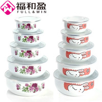 5 pieces/set Classic White Enamel Dessert Bowls Soup Pots Salad Bowl Food bowl with Airtight Plastic Cover