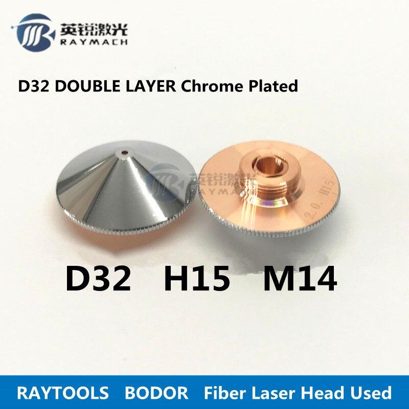 Laser Nozzle Double Layer Dia 32mm welding machine raytools fiber Laser Head bodor fiber laser parts
