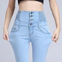 2017 New Fashion Jeans Womens Slim High Waist Elastic Skinny Denim Long Pencil Pants Woman Jeans Camisa Feminina Color Blue