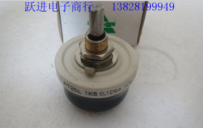 Imported RT25L 1.5K 10% Ceramic Wirewound Potentiometer Handle 22MM switch pull the switch associated with a single handle length 22mm potentiometer b50k page 5