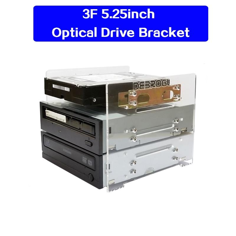 5.25 inch optical drive bracket 3.5 inch hard drive transparent acrylic optical drive box hard disk box CD drive optical disc drive