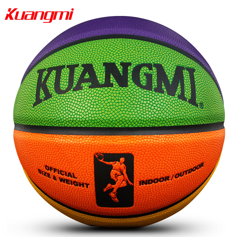 New Kuangmi PU Leather Street Basketball Indoor & Outdoor Colors Match Basket Ball Size5 Size7