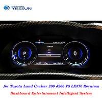 YESSUN инструмент Панель Замена приборной панели развлечения интеллектуальные Системы для Toyota Land Cruiser 200 J200 V8 LX570 Рорайма
