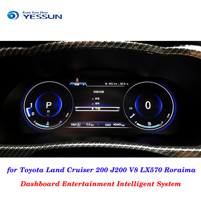 YESSUN Instrument Panel Replacement Dashboard Entertainment Intelligent System for Toyota Land Cruiser 200 J200 V8 LX570 Roraima