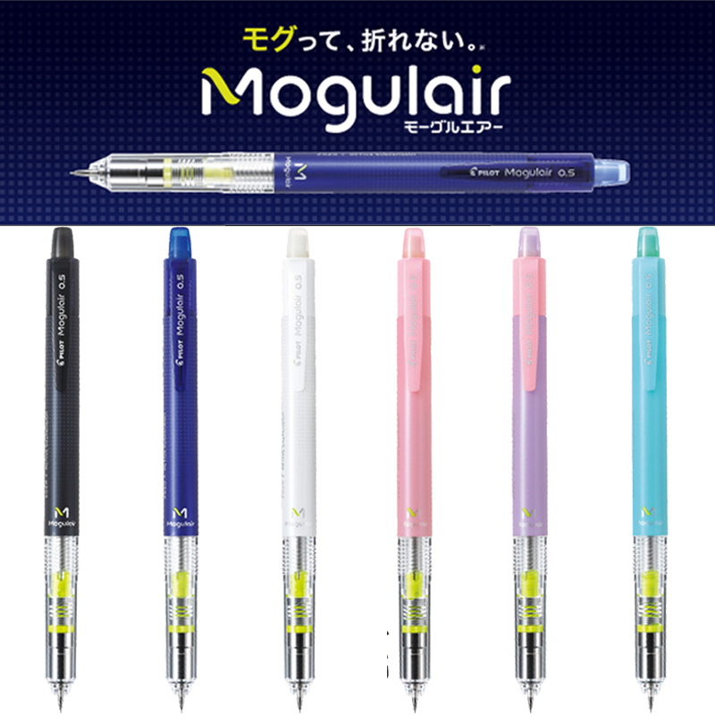 Pilot Mechanical Pencil School Stationery Pencils Office Supplies Color Body Pencil With Eraser Shake Automatic Out Lead HFMA50R pilot hfma 50r shake mechanical pencils 0 5mm no break limited cartoon theme