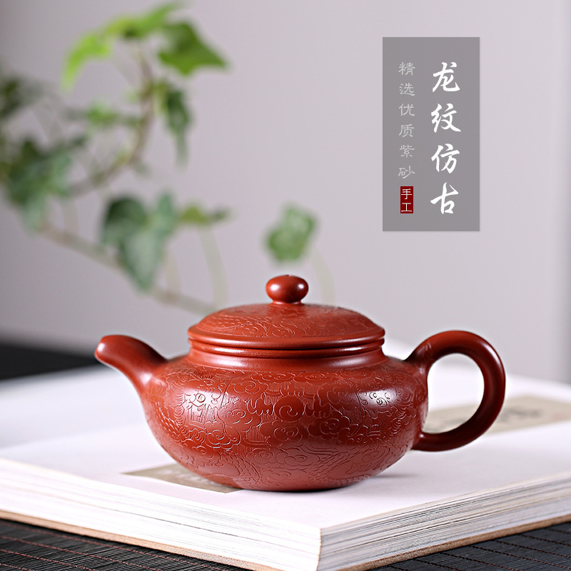 One Delivery Agent for Dragon-pattern Antique Teapot Gift Box Made in Dahongpaowang TownOne Delivery Agent for Dragon-pattern Antique Teapot Gift Box Made in Dahongpaowang Town