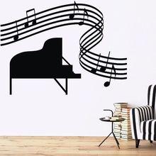 Vinyl Wall Sticker Music Piano Sheet Decal Score Home Room Decoration Decor Art Mural AY368