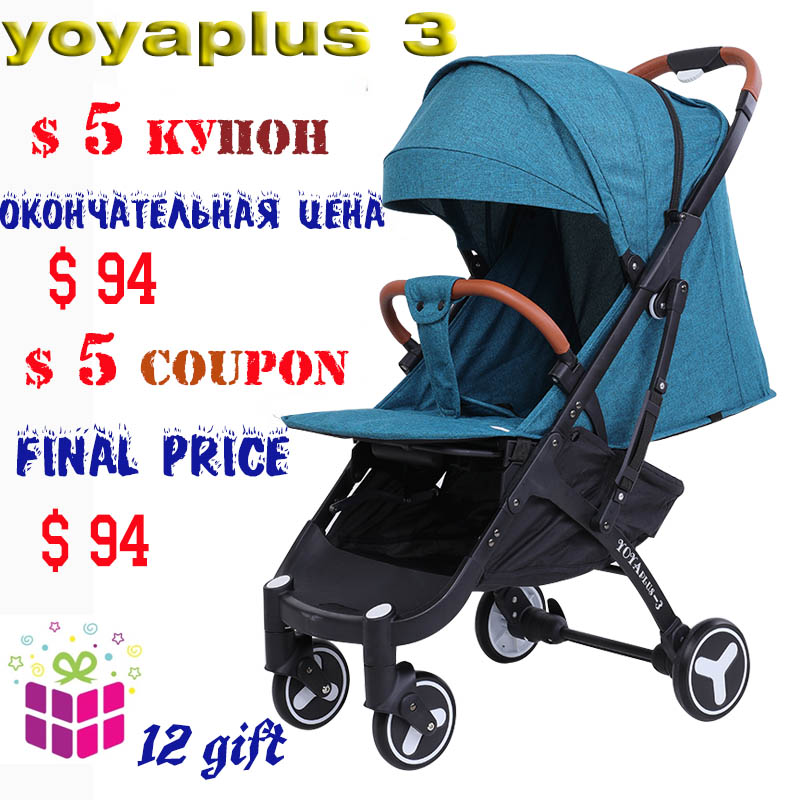 YOYAPLUS 3 yoya Plus 2019 poussette, Livraison gratuite et 12 cadeaux, inférieur prix d'usine pour premières ventes, nouveau design yoya Plus 2019