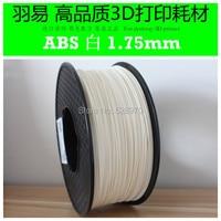 Witte kleur ABS 1.75mm 1 KG 3d printer filament hoge kwaliteit makerbot/RepRap Mendel/creatbot plastic Rubber Verbruiksartikelen Materiaal