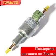 TopAuto 12 v 24 v Pompa di Dosaggio Del Carburante 65 ml Pompa di Dosaggio del Impulso Elettronico Per Webasto Auto Aria Diesel riscaldatore Per Il Camion