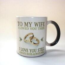 To My Wife / Husband mug magic color changing coffee mug