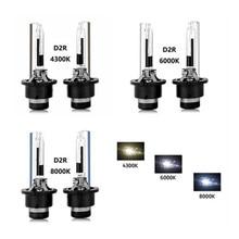 2x D2R 35W HID Xenon Headlight Bulb HID Bulbs With Metal Bracket Protection 4300K 6000K 8000K D2R XENON HID Auto Headlamp Light