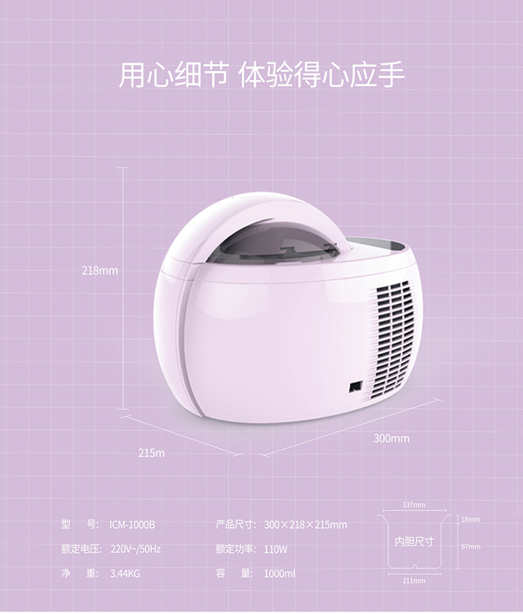 Ice Cream Machine Household Small-sized Ice Cream Machine Children Self-control Ice Cream Machine Fully Automatic Dessert 16