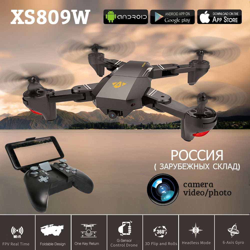 Newest XS809W XS809HW Foldable RC Drone 2.4G 4CH 6-Axis With WIFI Camera Headless Mode Altitude Hold RC Quadcopter VS H37 jjrc h39wh h39 foldable rc quadcopter with 720p wifi hd camera altitude hold headless mode 3d flip app control rc drone