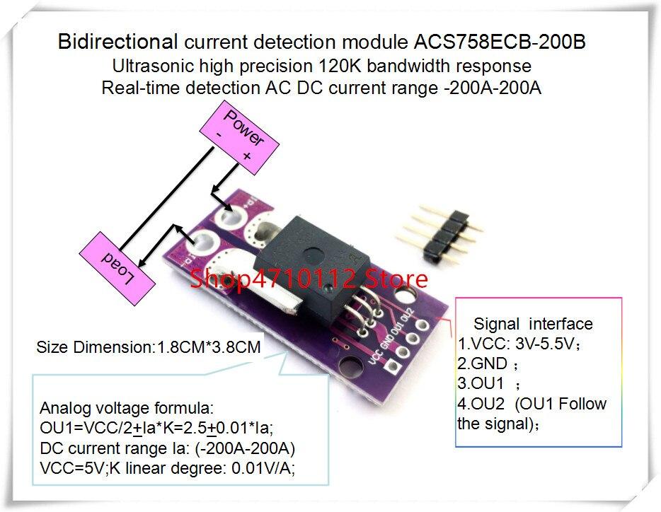NEW 1PCS LOT ACS758ECB 200B ACS758 ACS758ECB 200 ACS758ECB 200B 120 kHz Bandwidth AC DC 200
