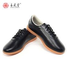 Обувь tai chi wu shu китайская обувь для кунг фу товары Единоборства