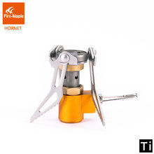 Fire Maple Camping Burners Outdoor Hiking Ultralight Rocket Stove FMS-300T Mini Titanium Stove(China)