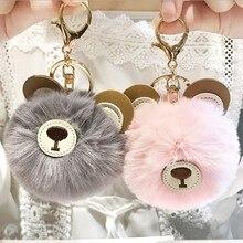 6cm bear pompom keychain pants chain iron fluffy keyrings bangtan good teacher gift pretty key accessories man