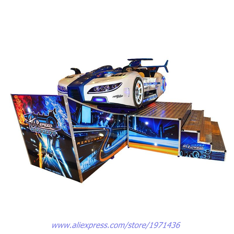 Very Exciting! Adults and Kids Outdoor Amusement Park Entertainment Equipment Game Machines Car Rides Flying Cars