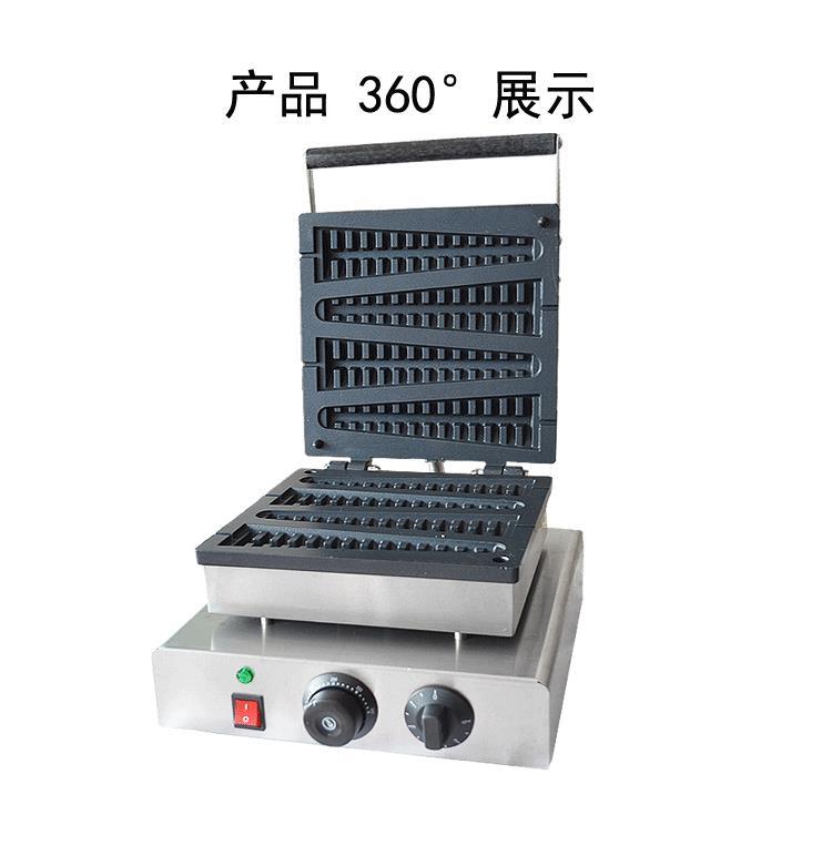FREE SHIPPING Electric 220V 110v Lolly waffle maker Belgium waffle machine waffle baker