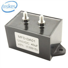 MFD-DA01 1250VDC 40 UF Capacitor para Máquina de Solda Elétrica