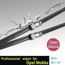 Cuchilla de limpieza para Opel Mokka (desde 2012 en adelante) 26 «+ 14» fit botón tipo de limpiaparabrisas armas sólo HY-011