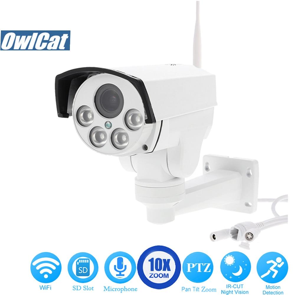 OwlCat HD 2MP 5MP PTZ IP Camera Wifi 10X Optical Zoom Audio Microphone Security CCTV Wifi