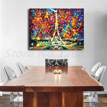 Paris Of My Dreams HD Wall Art Canvas Posters Prints Landscape Painting Pictures For Office Bedroom Home Decor Accessories