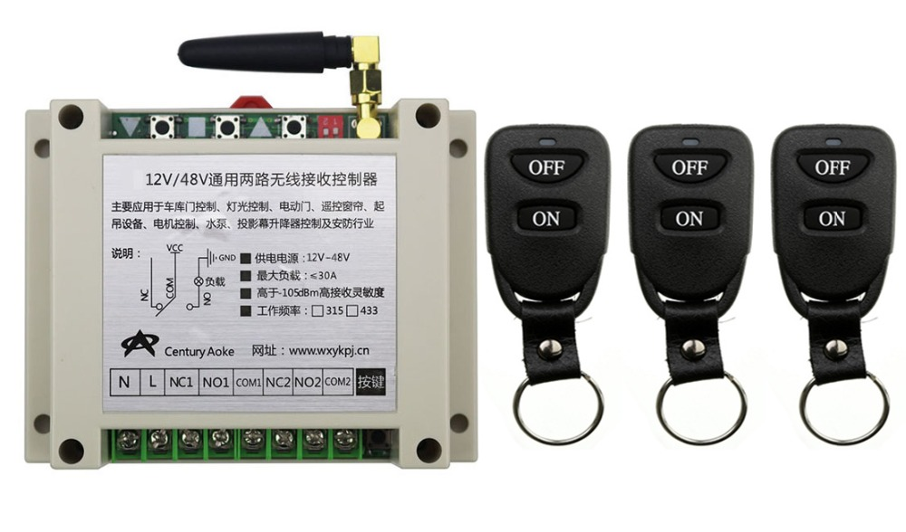 ФОТО New DC12V 24V 36V 48V 10A 2CH Remote Control Light Switch Relay Output Radio Receiver Module and 3 pcs Belt buckle Transmitter