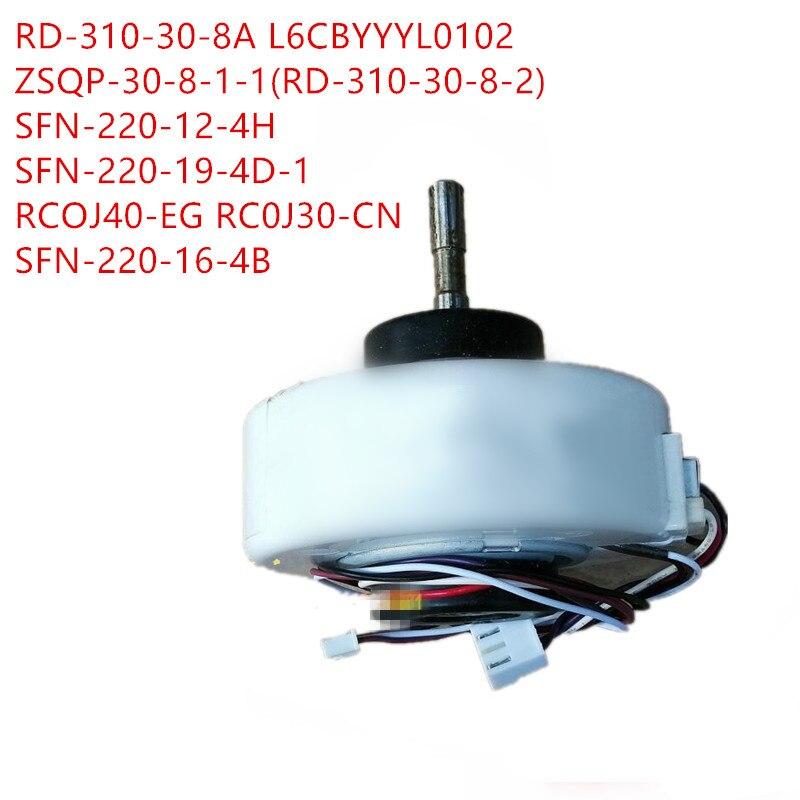RD-310-30-8A L6CBYYYL0102/ZSQP-30-8-1-1(RD-310-30-8-2)/SFN-220-12-4H/SFN-220-19-4D-1/RCOJ40-EG  /SFN-220-16-4B/RCOJ40-EF
