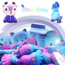 2018 New Cute Galaxy Deer Dinosaur Slow Rising Squishies Scented Charms Kawaii Squishy Slow Rising Squeeze Strap Kids Toy Gift