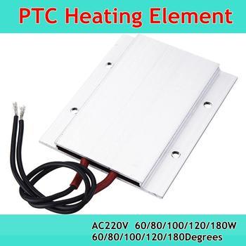 NEW 220V 60/80/100/120/180Degrees Constant Temperature Ceramic Aluminum Heater PTC Heater  PTC Heating Element Shell 77*62mm