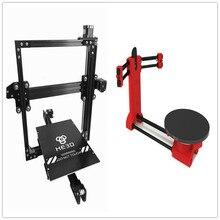 set sale,auto level 200*280*200mm printing size HE3D EI3 full metal extruder 3D printer DIY kit,add Red cilop 3d scanner DIY Kit