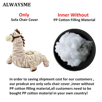 Cotton Filling Material Only Covers  1