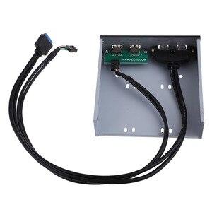 Image 4 - Profesjonalne DIY akcesoria PC 2 porty USB 3.0 + 2 porty USB 2.0 złącza 5.25 cala Floppy Bay uchwyt przedniego panelu AA