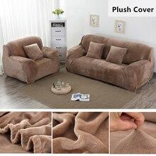Fundas de sofá elásticas de felpa gruesa para sala de estar Universal todo incluido cubierta de sofá por secciones funda de sofá 1/2/3/4 plazas