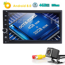 Standard Double 2Din Android8.0 In Dash Car Stereo Radio GPS Navigation Support 4GWIFI Bluetooth Mirrorlink with RearCamera 4+32(China)
