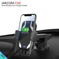 JAKCOM CH2 Smart Wireless Car Charger Holder Hot sale in Stands as kinect sand playstatation 4 pro nintend switch controller