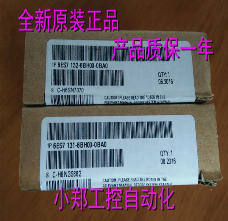 100%  Originla New  2 years warranty    6ES7132 6BH00 0BA0  ET 200SP|Cable Winder| |  - title=