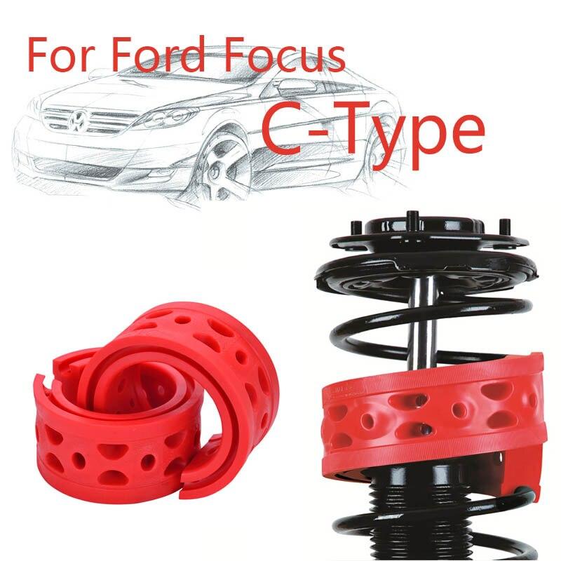 купить Jinke 1pair Size-C Rear Shock SEBS Bumper Power Cushion Absorber Spring Buffer For Ford Focus по цене 2528.83 рублей