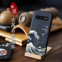 Gran relieve caja del teléfono para samsung galaxy S10 más S10 S10e S10 + cubierta de Kanagawa, olas carpa grúas 3D gigante alivio caso