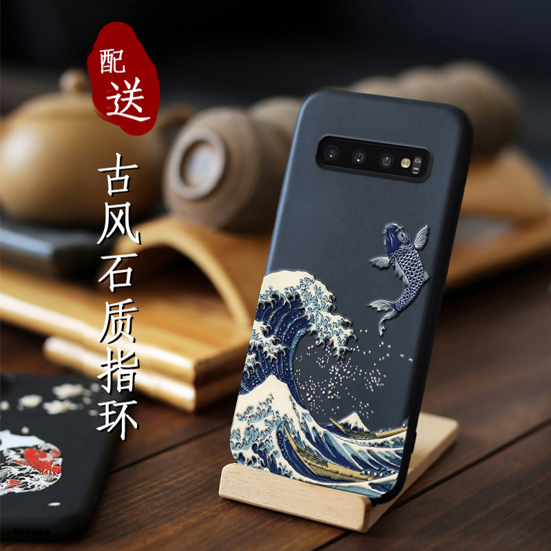Great Emboss Phone case For samsung galaxy S10 PLUS S10 S10e S10+ cover Kanagawa Waves Carp Cranes 3D Giant relief caseFitted Cases   -