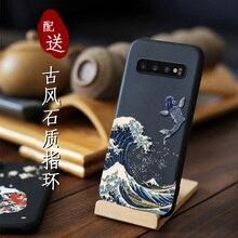 그레이트 엠 보스 전화 케이스 삼성 갤럭시 S10 플러스 S10 S10e S10 + 커버 카나가와 파도 잉어 크레인 3D 자이언트 릴리프 케이스