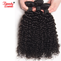 Beauty Lueen Peruvian Kinky Curly Hair 100% Human Hair Weave Bundles Natural Color 3 Pieces Non Remy Hair Bundles Free Shipping