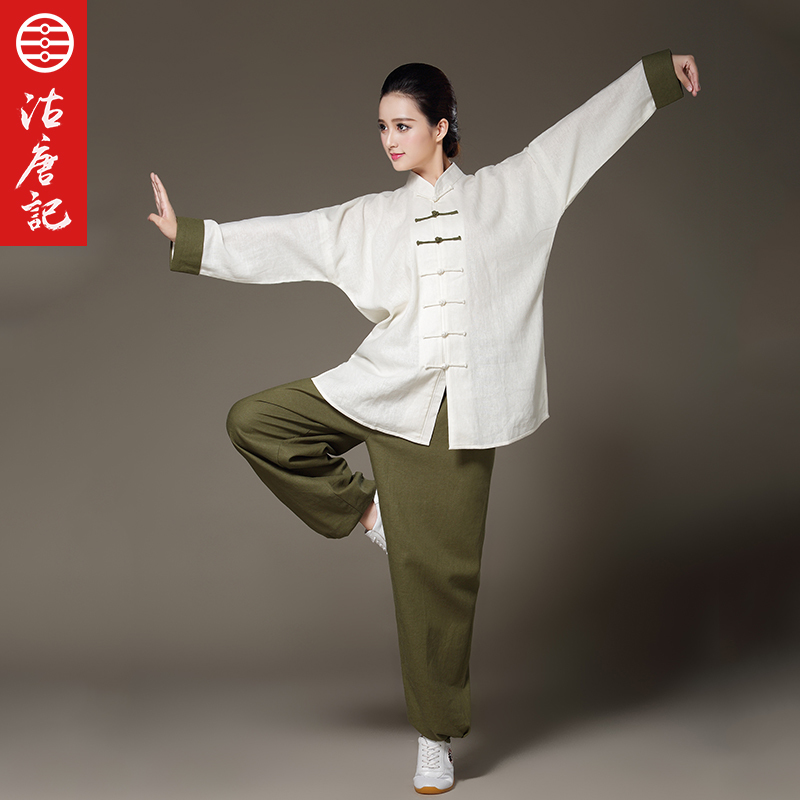 Flax Tai Chi Men And Women Clothing Spring Autumn And Summer Linen Kung Fu  Suit Tai Chi Uniform Breathable Fabrics