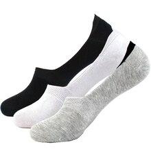 Установлены невидимый носок тапочки лодка сетки качество лето носки дизайн осень