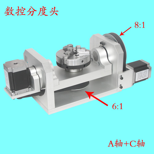 CNC Indexing Head, A Axis, Rotation, Fourth Axis, Fifth Axis (with Chuck)