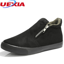 UEXIA Fashion Design Shoes Casual Men Slip on Flats Loafers Zipper Winter Anti-Skid Anti-Freeze Cotton Shoes Plush Cashmere Slip