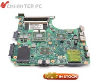 NOKOTION Laptop Motherboard For HP Compaq 6535S 6735S MAIN BOARD Socket S1 DDR2 Free cpu 494106 001 497613 001